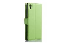 """Фирменный чехол-книжка из качественной импортной кожи с мульти-подставкой застёжкой и визитницей для Sony Xperia Z5 / Z5 Dual Sim E6603/E6633 5.2"""" зеленый"""