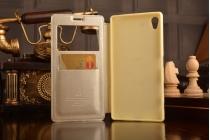 """Фирменный чехол-книжка для Sony Xperia Z5 Premium / Z5 Premium Dual E6853 / E6883 5.5""""  золотой с окошком для входящих вызовов из импортной кожи"""