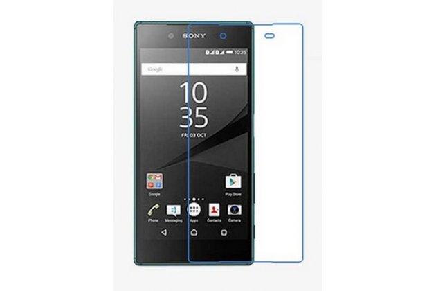 "Фирменная оригинальная защитная пленка для телефона Sony Xperia Z5 / Z5 Dual Sim E6603/E6633 5.2 "" глянцевая"