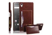"""Фирменная роскошная элитная премиальная задняя панель-крышка для Sony Xperia Z5 / Z5 Dual Sim E6603/E6633 5.2""""  из качественной кожи буйвола с визитницей коричневая"""