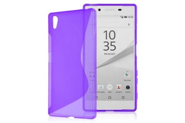 Фирменная ультра-тонкая полимерная из мягкого качественного силикона задняя панель-чехол-накладка для Sony Xperia Z5 / Z5 Dual Sim E6603/E6633 5.2 фиолетовая