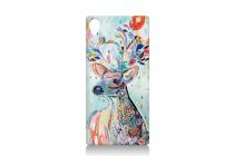 """Фирменная уникальная задняя панель-крышка-накладка из тончайшего пластика для Sony Xperia Z5 / Z5 Dual Sim E6603/E6633 5.2 с объёмным 3D рисунком """"тематика Олень"""""""