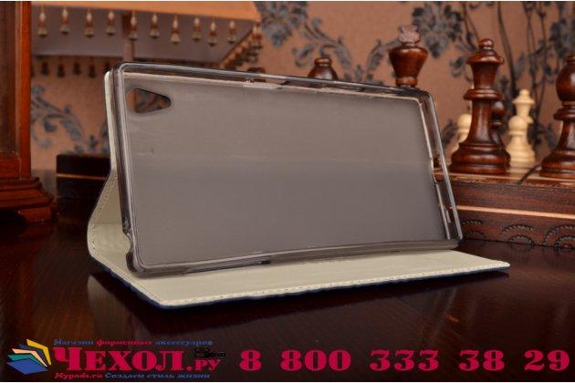 """Фирменный роскошный эксклюзивный чехол с объёмным 3D изображением рельефа кожи крокодила синий для Sony Xperia Z5 / Z5 Dual Sim E6603/E6633 5.2"""". Только в нашем магазине. Количество ограничено"""