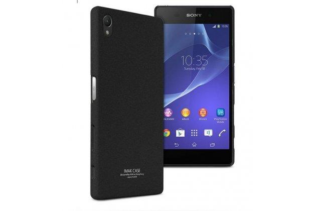 Фирменная задняя панель-крышка-накладка для  Sony Xperia Z5 / Z5 Dual Sim E6603/E6633 5.2 из тончайшего и прочного пластика с нескользящим покрытием черная