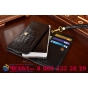 """Фирменный роскошный эксклюзивный чехол-клатч/портмоне/сумочка/кошелек из лаковой кожи крокодила для телефона Sony Xperia Z6 Lite 5.0"""". Только в нашем магазине. Количество ограничено"""