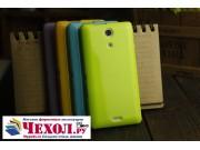 Фирменная ультра-тонкая полимерная из мягкого качественного силикона задняя панель-чехол-накладка для Sony Xpe..