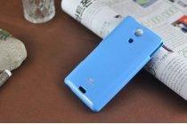 Фирменная ультра-тонкая полимерная из мягкого качественного силикона задняя панель-чехол-накладка для Sony Xperia ZR голубая