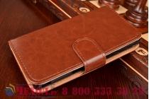 Фирменный чехол-книжка из качественной водоотталкивающей импортной кожи на жёсткой металлической основе для Sony Xperia ZR /ZR LTE C5502/C5503 коричневый