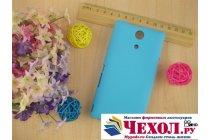 Фирменная задняя панель-крышка-накладка из тончайшего и прочного пластика для Sony Xperia ZR /ZR LTE C5502/C5503 /M36h голубая