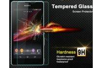 Фирменное защитное закалённое противоударное стекло премиум-класса из качественного японского материала с олеофобным покрытием для телефона Sony Xperia ZR /ZR LTE C5502/C5503 /M36h