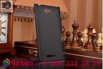 Фирменная задняя панель-крышка-накладка из тончайшего и прочного пластика для Sony Xperia C S39h / C2304 / C2305 черная