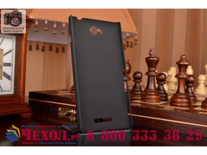 Фирменная задняя панель-крышка-накладка из тончайшего и прочного пластика для Sony Xperia C S39h / C2304 / C23..