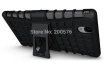 Противоударный усиленный ударопрочный фирменный чехол-бампер-пенал для Sony Xperia T2 Ultra/ T2 Ultra Dual D5303/D5322 черный
