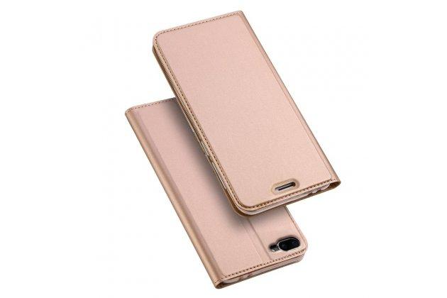 Фирменный премиальный элитный чехол-книжка с мульти-подставкой и визитницей для Asus Zenfone 4 Max ZC554KL 5.5 водоотталкивающий золотой