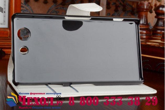 Фирменный чехол-книжка из качественной импортной кожи с подставкой застёжкой и визитницей для Sony Xperia Z4 Compact белый