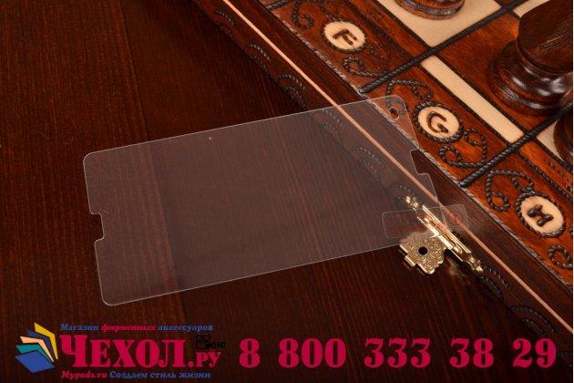 Фирменное защитное закалённое противоударное стекло премиум-класса из качественного японского материала с олеофобным покрытием для Sony Xperia Z4 Compact