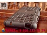 Противоударный усиленный ударопрочный фирменный чехол-бампер-пенал для Sony Xperia Z4 Compact черный..