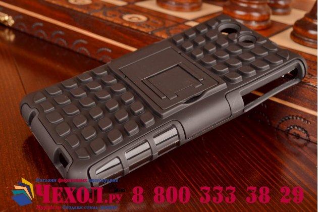 Противоударный усиленный ударопрочный фирменный чехол-бампер-пенал для Sony Xperia Z4 Compact черный