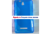 Фирменная ультра-тонкая полимерная из мягкого качественного силикона задняя панель-чехол-накладка для Sony Xperia E Dual C1605 синяя