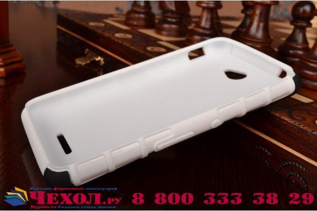 Противоударный усиленный ударопрочный фирменный чехол-бампер-пенал для Sony Xperia E4/ E4 Dual белый