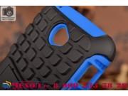 Противоударный усиленный ударопрочный фирменный чехол-бампер-пенал для Sony Xperia E4/ E4 Dual синий..