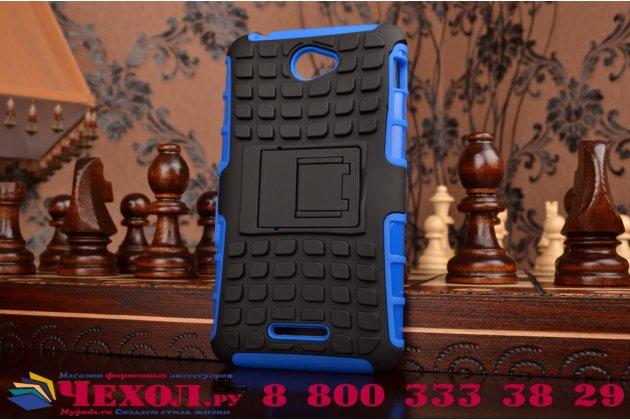 Противоударный усиленный ударопрочный фирменный чехол-бампер-пенал для Sony Xperia E4/ E4 Dual синий