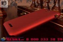 Фирменная задняя панель-крышка-накладка из тончайшего и прочного пластика для Sony Xperia E4/ E4 Dual E2105/E2115 красная