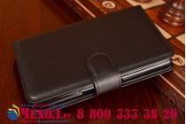 Фирменный чехол-книжка из качественной импортной кожи с подставкой застёжкой и визитницей для Sony Xperia E4/ E4 Dual E2105/E2115 черный
