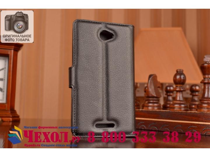 Фирменный чехол-книжка из качественной импортной кожи с подставкой застёжкой и визитницей для Sony Xperia E4/ ..