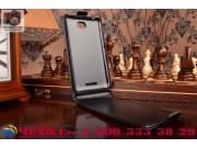 Фирменный оригинальный вертикальный откидной чехол-флип для Sony Xperia E4/ E4 Dual E2105/E2115 черный кожаный..