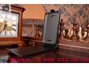 Фирменный оригинальный вертикальный откидной чехол-флип для  Sony Xperia E4G/ E4G Dual E2003/E2033 черный из н..