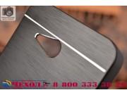Фирменная металлическая задняя панель-крышка-накладка из тончайшего облегченного авиационного алюминия для Son..