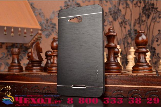 Фирменная металлическая задняя панель-крышка-накладка из тончайшего облегченного авиационного алюминия для Sony Xperia E4G/ E4G Dual E2003/E2033 черная