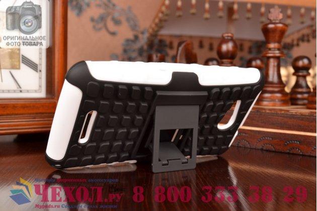 Противоударный усиленный ударопрочный фирменный чехол-бампер-пенал для Sony Xperia E4G/E4G Dual белый