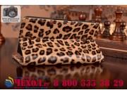 Чехол-защитный кожух для Sony Xperia E4G/ E4G Dual E2003/E2033 леопардовый коричневый..