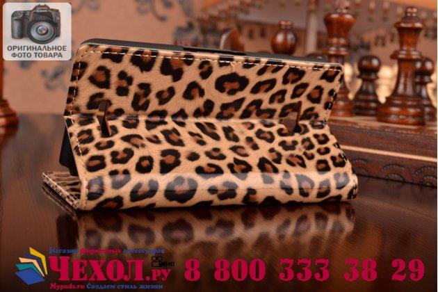 Чехол-защитный кожух для Sony Xperia E4G/ E4G Dual E2003/E2033 леопардовый коричневый