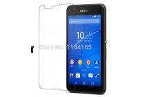 Фирменная оригинальная защитная пленка для телефона Sony Xperia E4G/ E4G Dual E2003/E2033 глянцевая