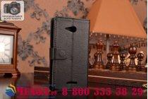 Фирменный чехол-книжка из качественной импортной кожи с подставкой застёжкой и визитницей для Sony Xperia E4G/ E4G Dual E2003/E2033 черный
