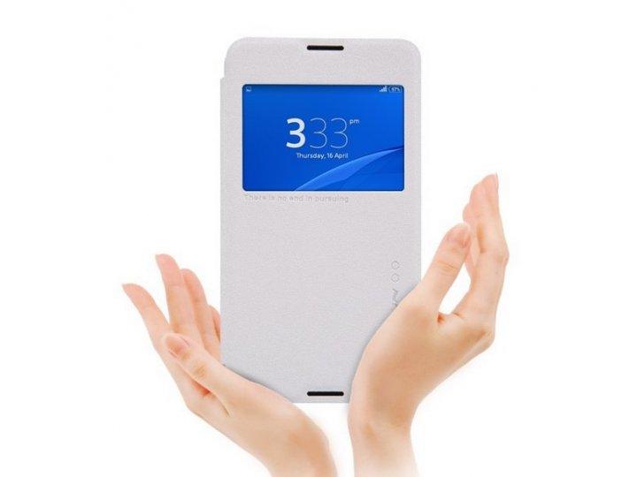 Фирменный оригинальный чехол-книжка для Sony Xperia E4G/ E4G Dual E2003/E2033 белый с окошком для входящих выз..