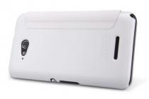 Фирменный оригинальный чехол-книжка для Sony Xperia E4G/ E4G Dual E2003/E2033 белый с окошком для входящих вызовов водоотталкивающий