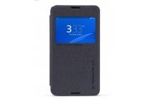 Фирменный оригинальный чехол-книжка для Sony Xperia E4G/ E4G Dual E2003/E2033 черный с окошком для входящих вызовов водоотталкивающий