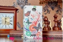 "Фирменный уникальный необычный чехол-книжка для Sony Xperia E4/ E4 Dual E2105/E2115  ""тематика цветок Сакуры"""