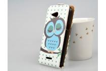"""Фирменный вертикальный откидной чехол-флип для  Sony Xperia E4G/ E4G Dual E2003/E2033  """"тематика Сова"""""""