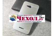 Фирменная металлическая задняя панель-крышка-накладка из тончайшего облегченного авиационного алюминия для Sony Xperia E4G/ E4G Dual E2003/E2033 серебристая
