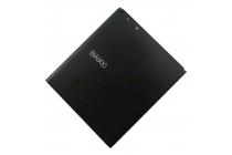 Фирменная аккумуляторная батарея 1700mAh BA900 на телефон Sony Xperia M1/Xperia M Dual С1905 + гарантия