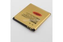 Усиленная батарея-аккумулятор BA900 большой повышенной ёмкости 5200mAh для телефона Sony Xperia M1/Xperia M Dual С1905 + гарантия