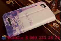 """Фирменный уникальный необычный чехол-подставка с визитницей кармашком для Sony Xperia M1/Xperia M Dual С1905 """"тематика Франция"""""""