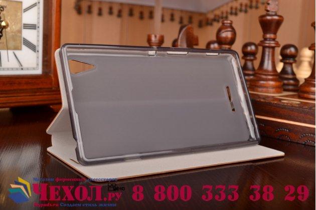 Фирменный чехол-книжка из качественной водоотталкивающей импортной кожи на жёсткой металлической основе для Sony Xperia T3 D5102/D5103 коричневый