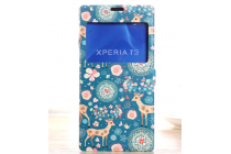 Фирменный чехол-книжка с безумно красивым расписным рисунком Оленя в цветах для Sony Xperia T3 D5102/D5103 с окошком для входящих вызовов