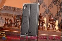 Фирменный оригинальный чехол-книжка для Sony Xperia T3 D5102/D5103 черный кожаный с окошком для входящих вызовов и свайпом